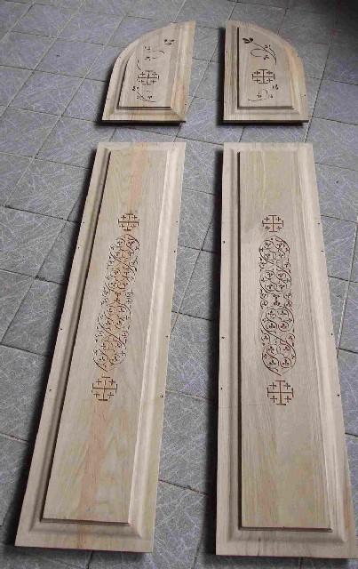 Tablice za Crkvena vrata