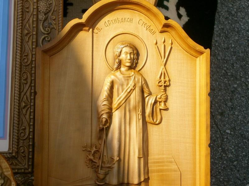 Sveti Stefan duborez