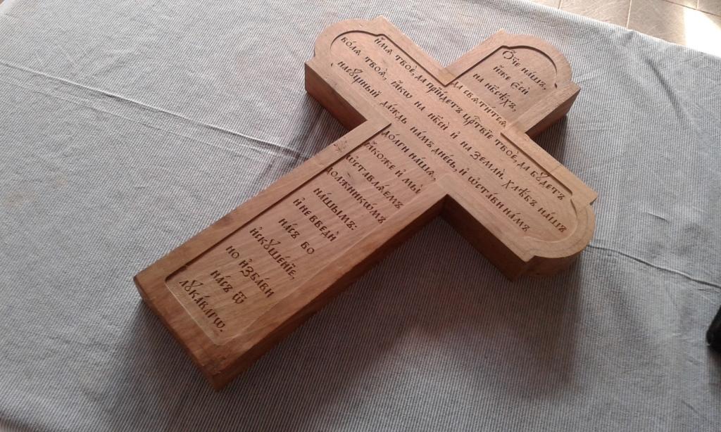 Drveni krstovi duborez