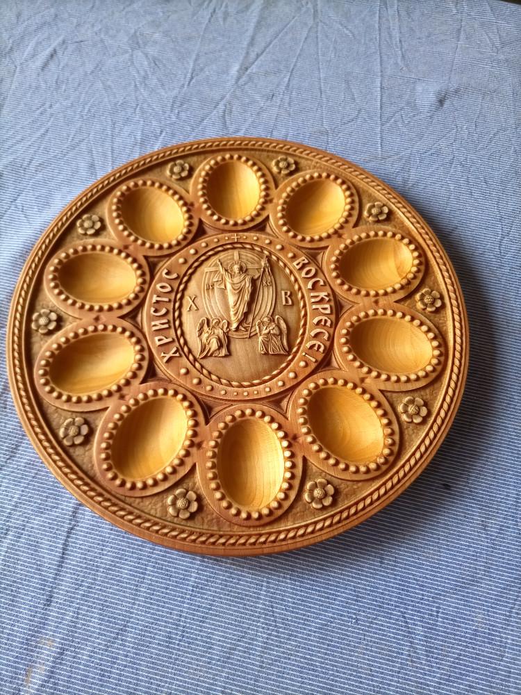 Tacna za Vaskrsnja jaja
